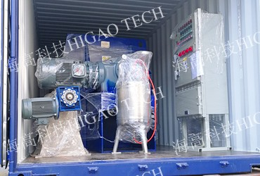single shaft paddle mixer with oil spray system