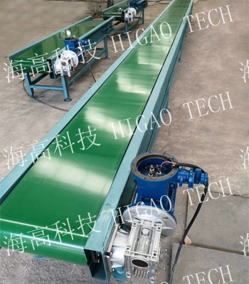High quality industrial belt conveyor system